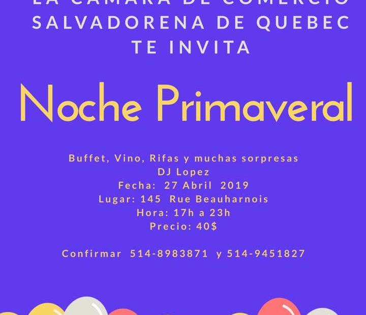 fete-salvadorienne-chambre de commerce
